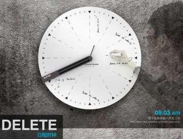 delete-clock